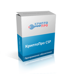 КриптоПро CSP 4.0
